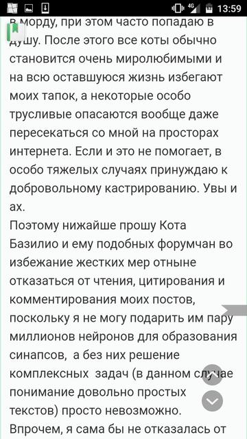 http://s5.uploads.ru/t/hR6g8.png