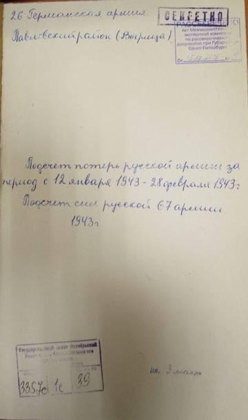 http://s5.uploads.ru/t/hSzX5.jpg