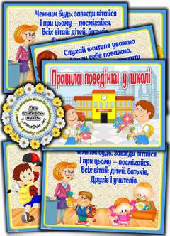 http://s5.uploads.ru/t/hVdC6.jpg