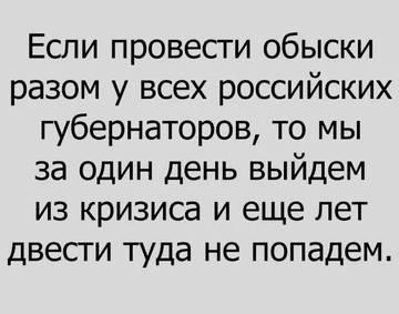 http://s5.uploads.ru/t/hc918.jpg