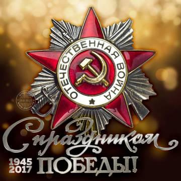 http://s5.uploads.ru/t/hdZJE.jpg