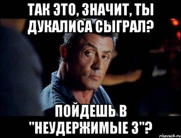 http://s5.uploads.ru/t/he821.jpg