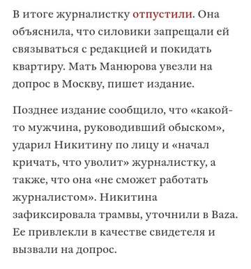 http://s5.uploads.ru/t/hfQuN.jpg