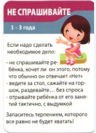 http://s5.uploads.ru/t/hfqaS.jpg