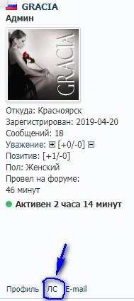 http://s5.uploads.ru/t/hgOXr.jpg