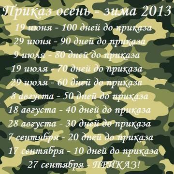 http://s5.uploads.ru/t/hjY9Q.jpg