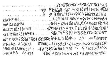 http://s5.uploads.ru/t/hoDsG.jpg