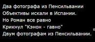 http://s5.uploads.ru/t/hosZ9.jpg