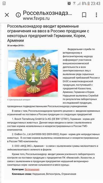 http://s5.uploads.ru/t/hq64L.jpg