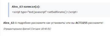 http://s5.uploads.ru/t/hqi6L.jpg