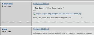 http://s5.uploads.ru/t/i0gur.jpg