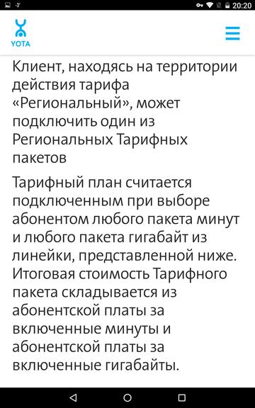 http://s5.uploads.ru/t/i3Q7g.png
