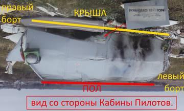 http://s5.uploads.ru/t/i3sc6.jpg