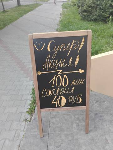 http://s5.uploads.ru/t/i5Jsj.jpg