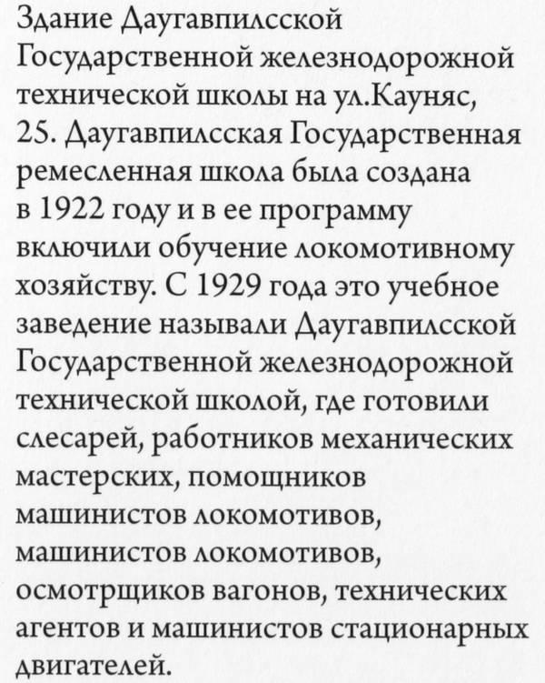 http://s5.uploads.ru/t/i6zWm.jpg