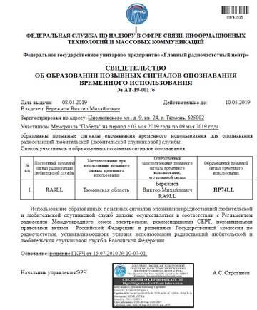 http://s5.uploads.ru/t/i9CRD.jpg