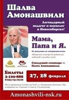 http://s5.uploads.ru/t/iAsQt.jpg