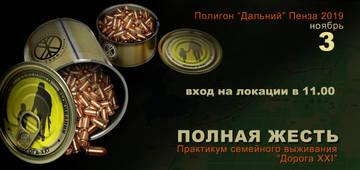 http://s5.uploads.ru/t/iFxWV.jpg