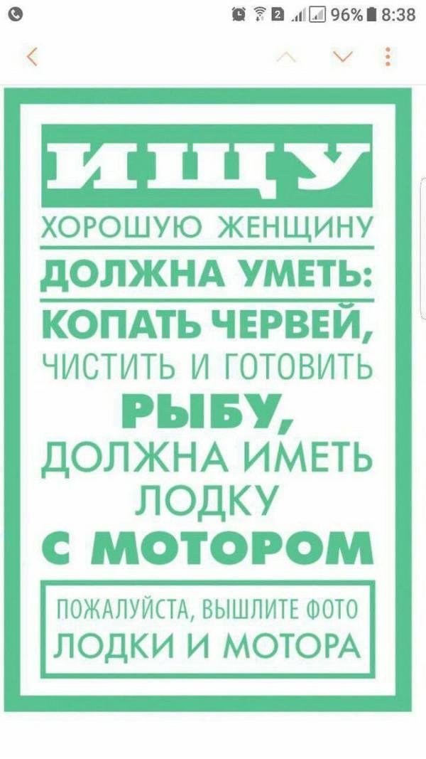 http://s5.uploads.ru/t/iHXWR.jpg
