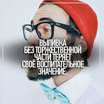 http://s5.uploads.ru/t/iJBRy.jpg