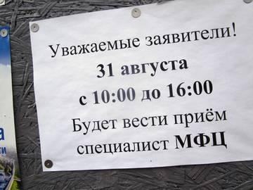 http://s5.uploads.ru/t/iJTgO.jpg