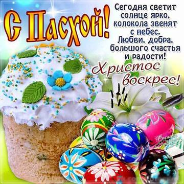 http://s5.uploads.ru/t/iKCH1.jpg