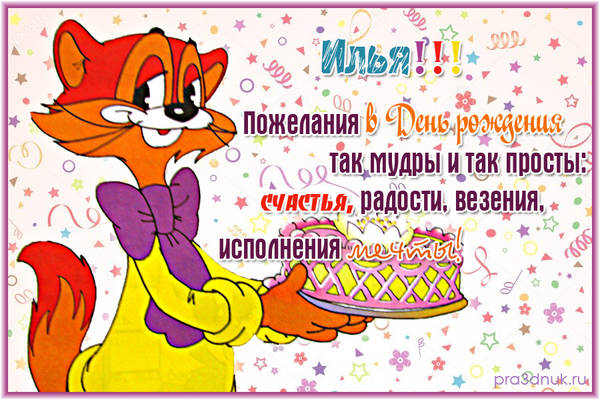 http://s5.uploads.ru/t/iLWdR.jpg