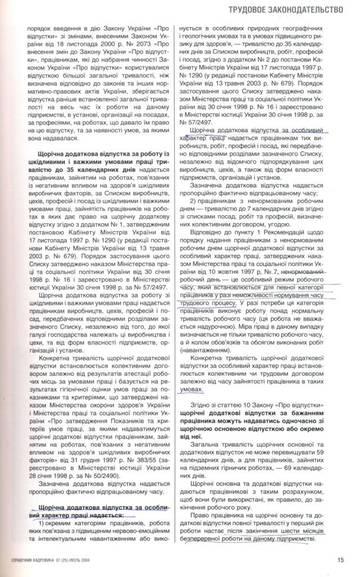 http://s5.uploads.ru/t/iNP1c.jpg