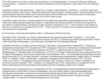 http://s5.uploads.ru/t/iPETZ.jpg