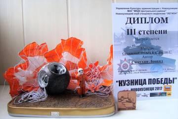 http://s5.uploads.ru/t/iQKs5.jpg