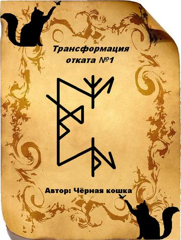http://s5.uploads.ru/t/iQKsY.png