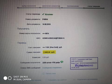 http://s5.uploads.ru/t/iVLK4.jpg