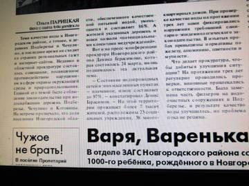http://s5.uploads.ru/t/iYtHV.jpg