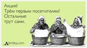 http://s5.uploads.ru/t/iYzBN.jpg