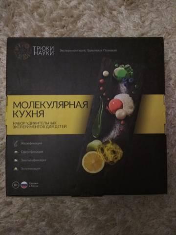 http://s5.uploads.ru/t/ib2kC.jpg