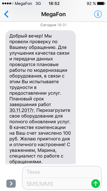 http://s5.uploads.ru/t/icVDx.png