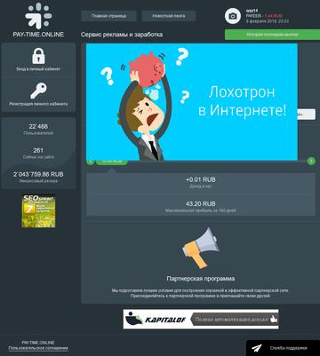 http://s5.uploads.ru/t/idz8p.png