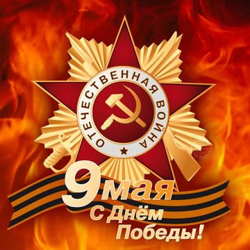 http://s5.uploads.ru/t/iesgF.jpg