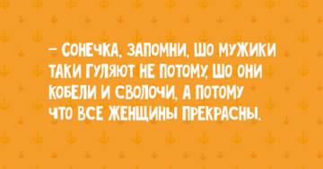 http://s5.uploads.ru/t/igpO8.jpg