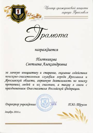 http://s5.uploads.ru/t/igv6P.jpg