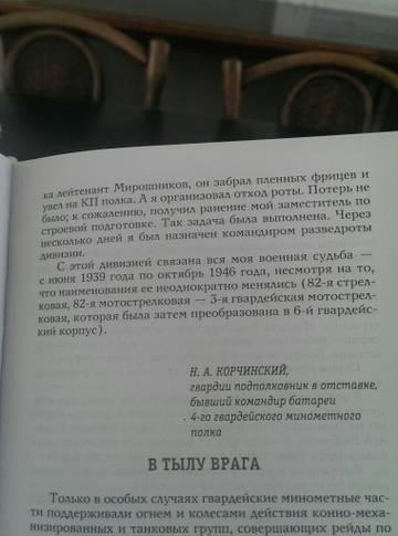 http://s5.uploads.ru/t/ihFuL.jpg