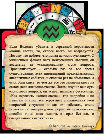 http://s5.uploads.ru/t/ijofF.png