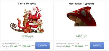 http://s5.uploads.ru/t/ikaOe.jpg