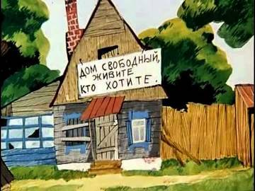 http://s5.uploads.ru/t/ioPTe.jpg