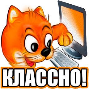 http://s5.uploads.ru/t/ipH7U.jpg