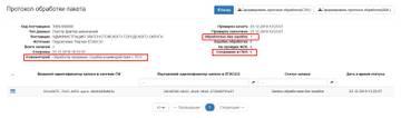 http://s5.uploads.ru/t/isuxN.jpg
