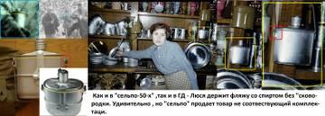 http://s5.uploads.ru/t/ivfXE.jpg