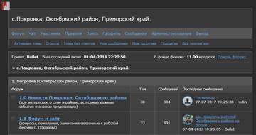 http://s5.uploads.ru/t/ixF0a.jpg