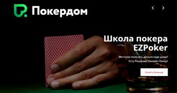 http://s5.uploads.ru/t/iyqbW.png