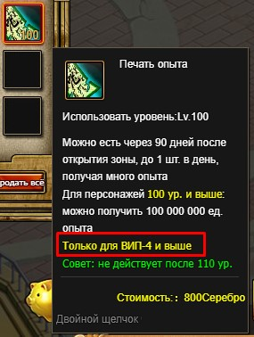 http://s5.uploads.ru/t/j0HBm.jpg
